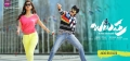 Shruti Hassan, Ravi Teja in Balupu Movie Latest Wallpapers