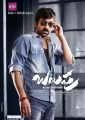Actor Ravi Teja in Balupu Movie Latest Posters