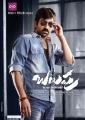 Actor Ravi Teja in Balupu Movie Latest Posters
