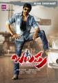 Hero Ravi Teja in Balupu Movie Latest Posters