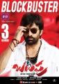 Ravi Teja in Balupu Movie 3rd Week Posters