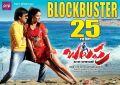 Ravi Teja, Shruti Hassan in Balupu Movie 25 Days Wallpapers