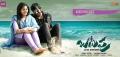 Anjali, Ravi Teja in Balupu Movie Audio Launch Wallpapers