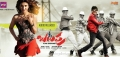 Ravi Teja, Shruti Hassan in Balupu Movie Audio Launch Wallpapers