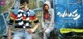 Shruti Hassan, Ravi Teja in Balupu Movie Audio Launch Wallpapers