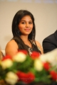 Actress Anjali at Balupu Movie Logo Launch Photos