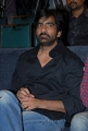 Actor Ravi Teja at Balupu Movie Teaser Trailer Launch Photos