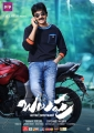 Ravi Teja in Balupu Movie Release Posters
