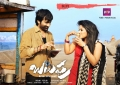 Ravi Teja, Anjali in Balupu Movie Release Wallpapers