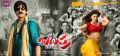 Ravi Teja, Shruti Hassan in Balupu Movie Release Wallpapers