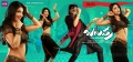 Ravi Teja in Balupu Telugu Movie Release Wallpapers