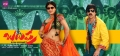 Shruti Hassan,Ravi Teja in Balupu Movie Release Wallpapers