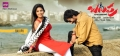 Anjali, Ravi Teja in Balupu Movie Release Wallpapers