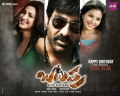 Shruti Hassan, Ravi Teja, Anjali in Balupu Telugu Movie Wallpapers