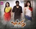 Anjali, Ravi Teja, Shruti Hassan in Balupu Telugu Movie Wallpapers