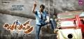 Balupu Telugu Movie Wallpapers
