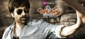Actor Ravi Teja in Balupu Telugu Movie Wallpapers