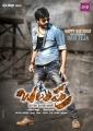 Actor Ravi Teja in Balupu Telugu Movie Posters