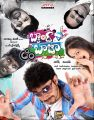 Tanish, Roopal in Band Baaza Telugu Movie Posters