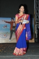 Shilpa Chakravarthy @ Band Balu Audio Release Function Stills
