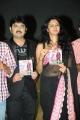 Actress Kamna Jethmalani @ Band Balu Audio Release Function Stills