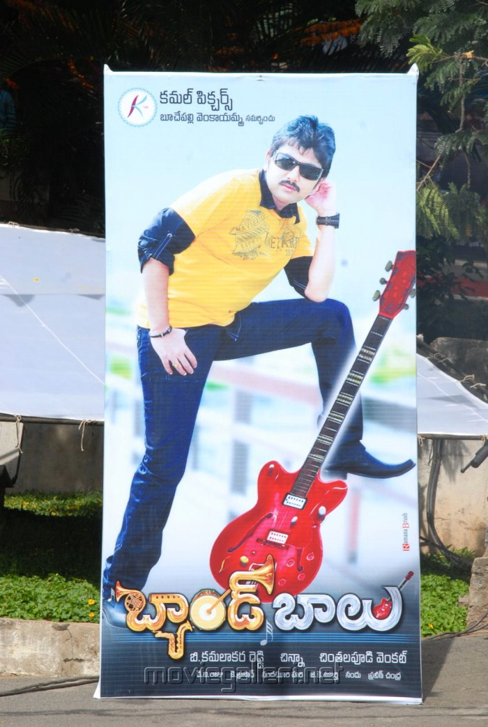 Band Balu Movie Opening Stills