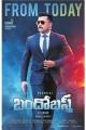 Suriya Bandobast Movie Release Today Posters HD
