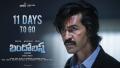 Chirag Jani Bandobast Movie Release Posters HD