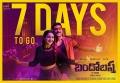 Sayyeshaa Saigal, Suriya in Bandobast Movie Release Posters HD