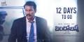 Samuthirakani Bandobast Movie Release Posters HD