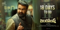 Mohanlal Bandobast Movie Release Posters HD