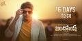 Arya Bandobast Movie Release Posters HD