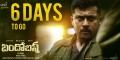 Suriya Bandobast Movie Release Posters HD