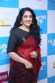 Rekha @ Bangalore Naatkal Movie Audio Launch Photos