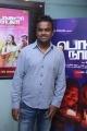 Director Bommarillu Bhaskar @ Bangalore Naatkal Movie Audio Launch Photos