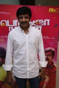 Mohana Raja @ Bangalore Naatkal Movie Audio Launch Photos