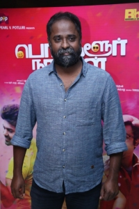 Cinematographer KV Guhan @ Bangalore Naatkal Movie Audio Launch Photos