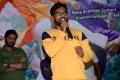 Sai Karthik @ Bangaru Bullodu Movie Trailer Launch Photos