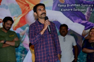 Director Giri Palika @ Bangaru Bullodu Movie Trailer Launch Photos