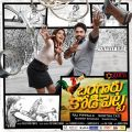 Navdeep, Swati Reddy in Bangaru Kodi Petta Movie Posters