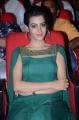 Actress Deeksha Panth @ Banthipoola Janaki Audio Launch Photos