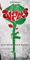 Chaitanya Dantuluri's Basanthi Movie First Look Posters