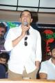 Dil Raju @ Basanti Movie Platinum Disc Function Stills