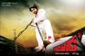 Bejawada Movie Wallpapers