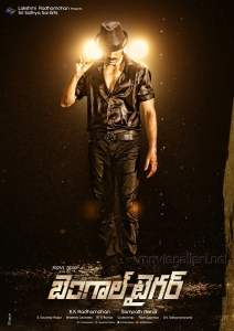 Actor Ravi Teja as Bengal Tiger Movie First Look Posters