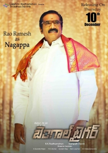 Rao Ramesh as Nagappa in Bengal Tiger Movie Latest Posters