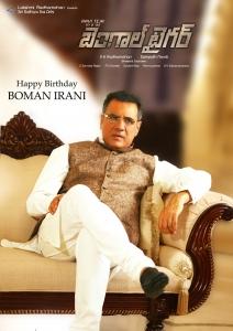 Boman Irani as Ashok Gajapathi in Bengal Tiger Movie Posters