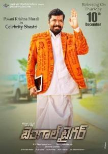 Posani Krishna Murali as Celebrity Shastri in Bengal Tiger Movie Posters