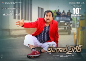 Brahmanandam as Amala Paul in Bengal Tiger Movie Posters
