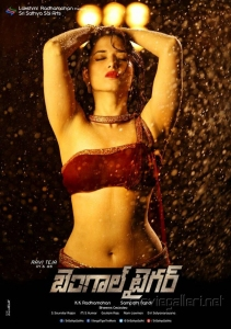 Actress Tamanna in Bengal Tiger Movie Release Posters